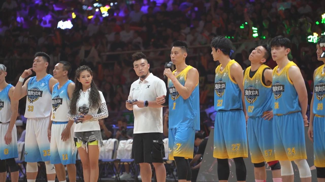 眾星廣州出席慈善籃球賽 周杰倫落場支持好友