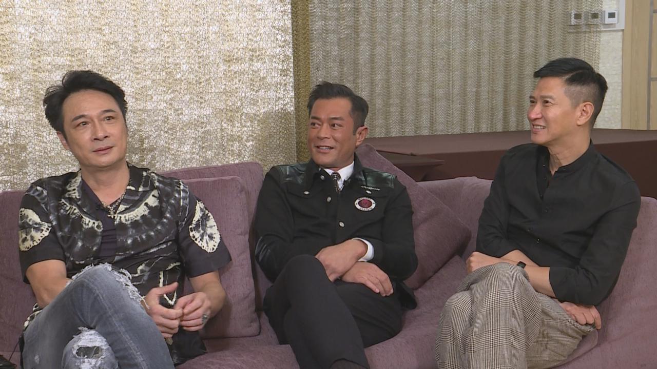 三人於新戲演師徒關係 古仔家輝難忘緬甸拍攝經驗