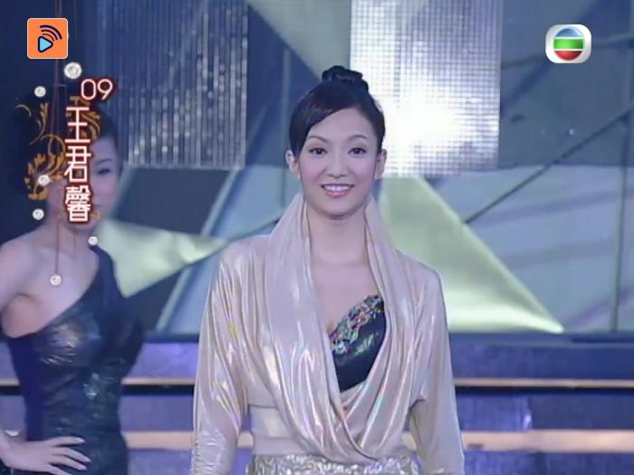 2007年 王君馨發揮大熱水準