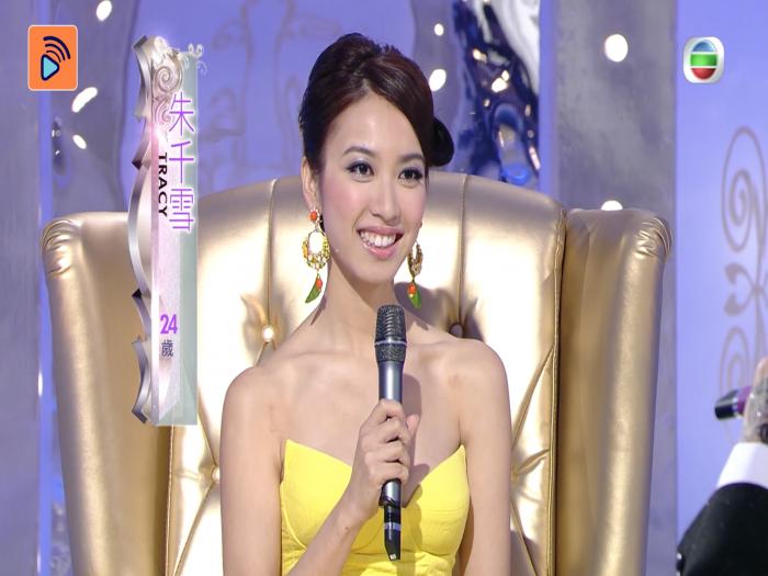 2012年 岑杏賢 朱千雪 曾在港姐舞台上被分化?