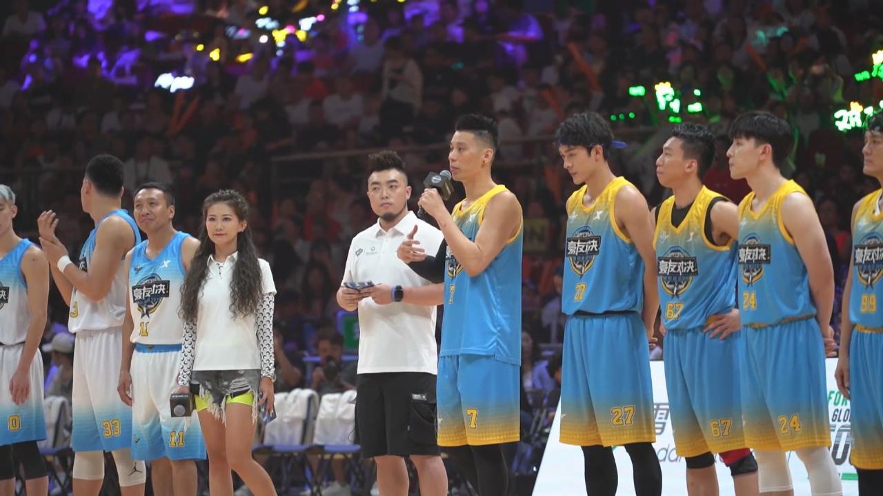 (國語)眾星廣州出席慈善籃球賽 周杰倫下場支持好友