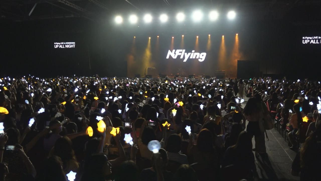 (國語)韓團NFlying首度到港開唱 賣力表演全場氣氛高漲