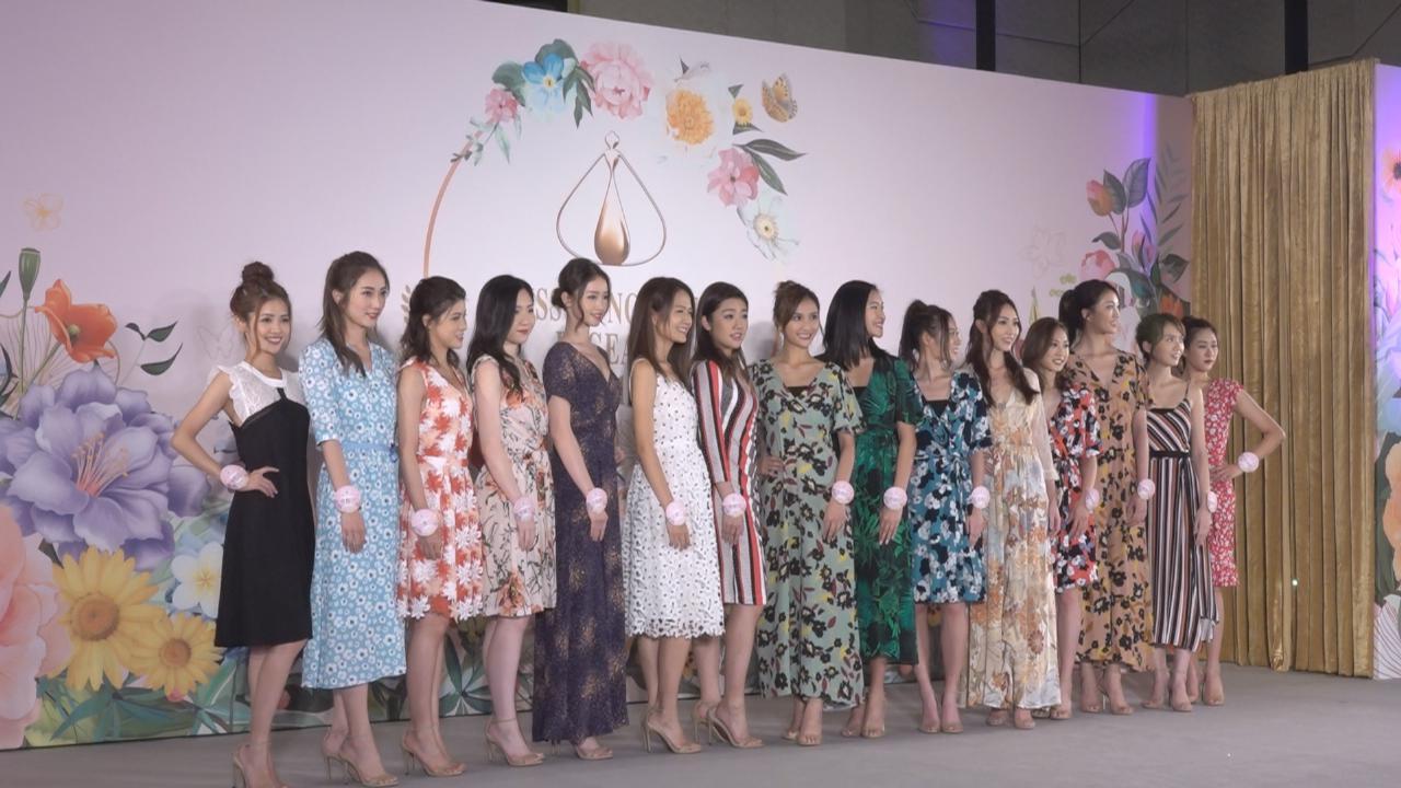 2019香港小姐競選 決賽十強正式誕生
