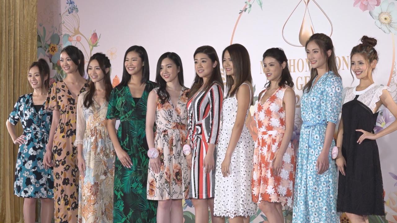 (國語)2019香港小姐競選 決賽十強正式誕生