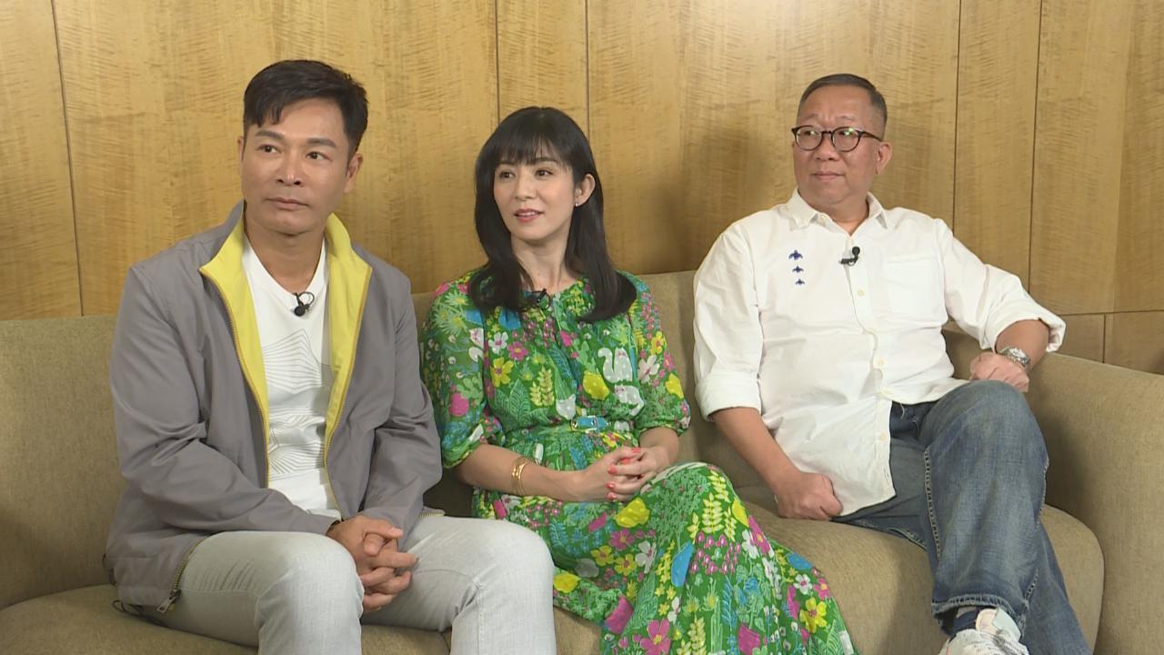 飾演導盲犬寄養家庭父母 郭晉安 楊采妮分享拍攝經歷