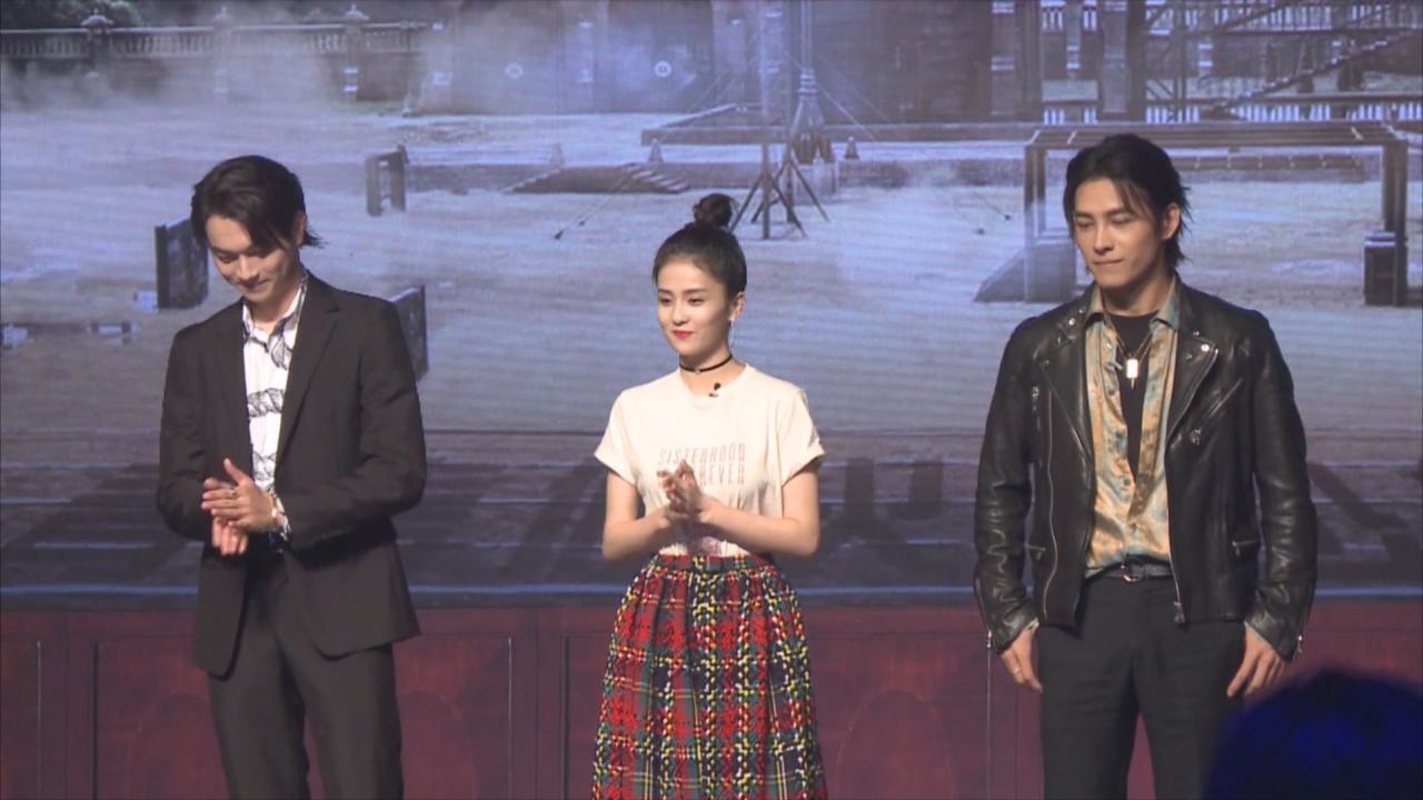(國語)與白鹿洪堯北京宣傳新劇 許凱向粉絲承諾減肥