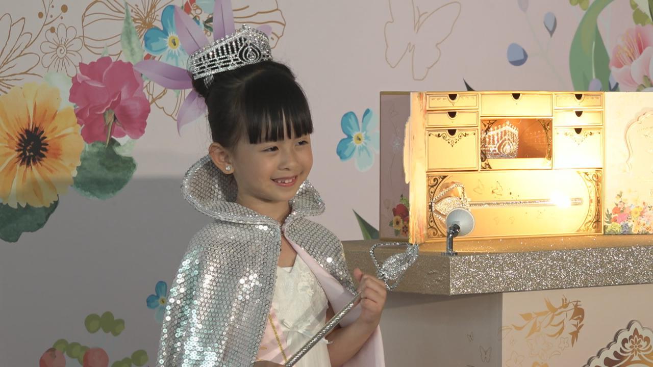 (國語)LittleMissHongKong及限量套裝載譽歸來 候選小小佳麗接受禮儀訓練