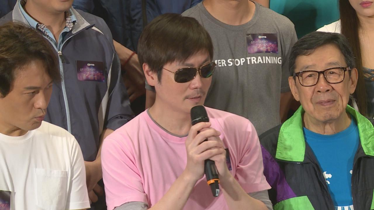 (國語)闊別三年重返TVB拍劇 李思捷爆險被田蕊妮打爆頭