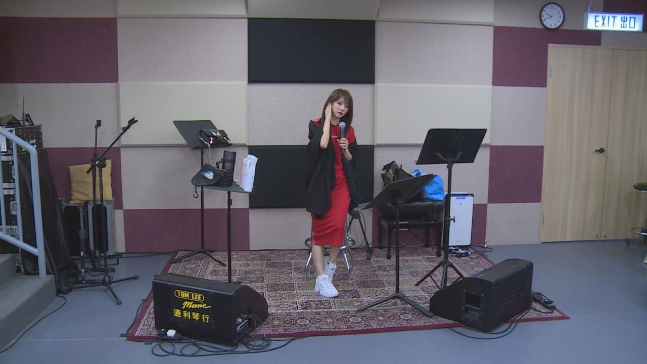 菊梓喬個唱公開綵排 即場演繹首本名曲