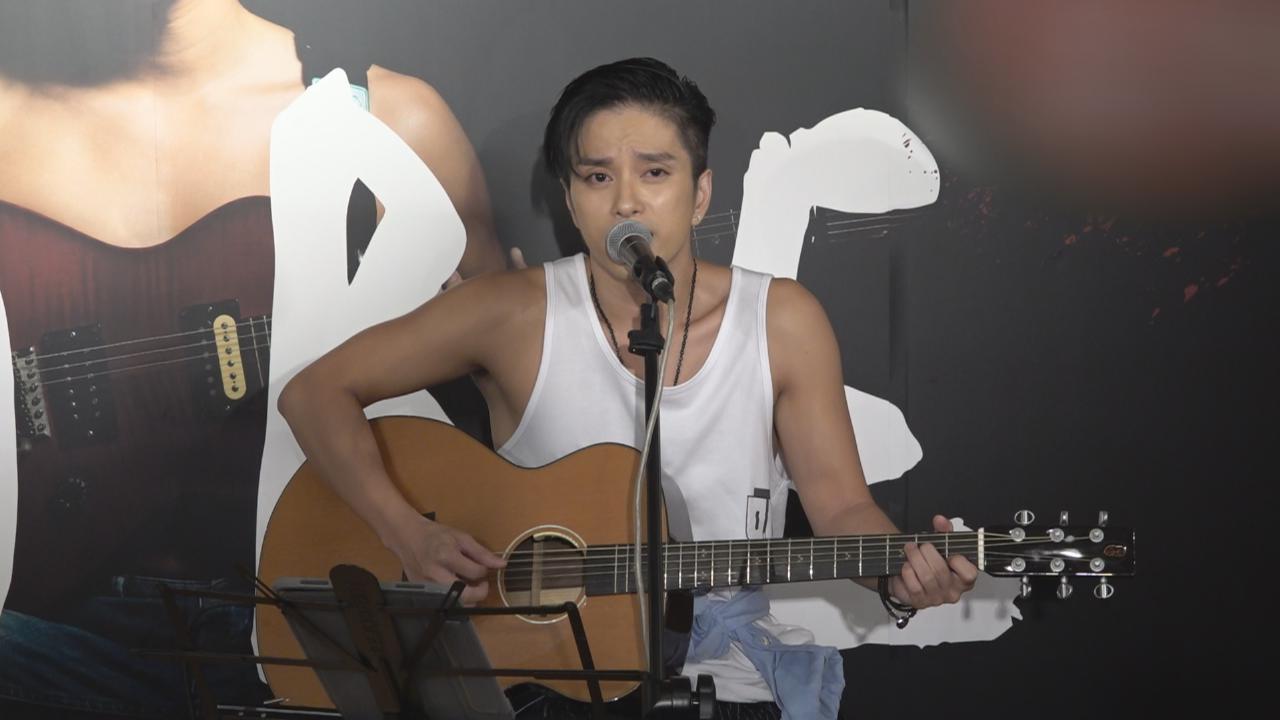 張彥博再開騷獲兄弟支持 即席自彈自唱展才華