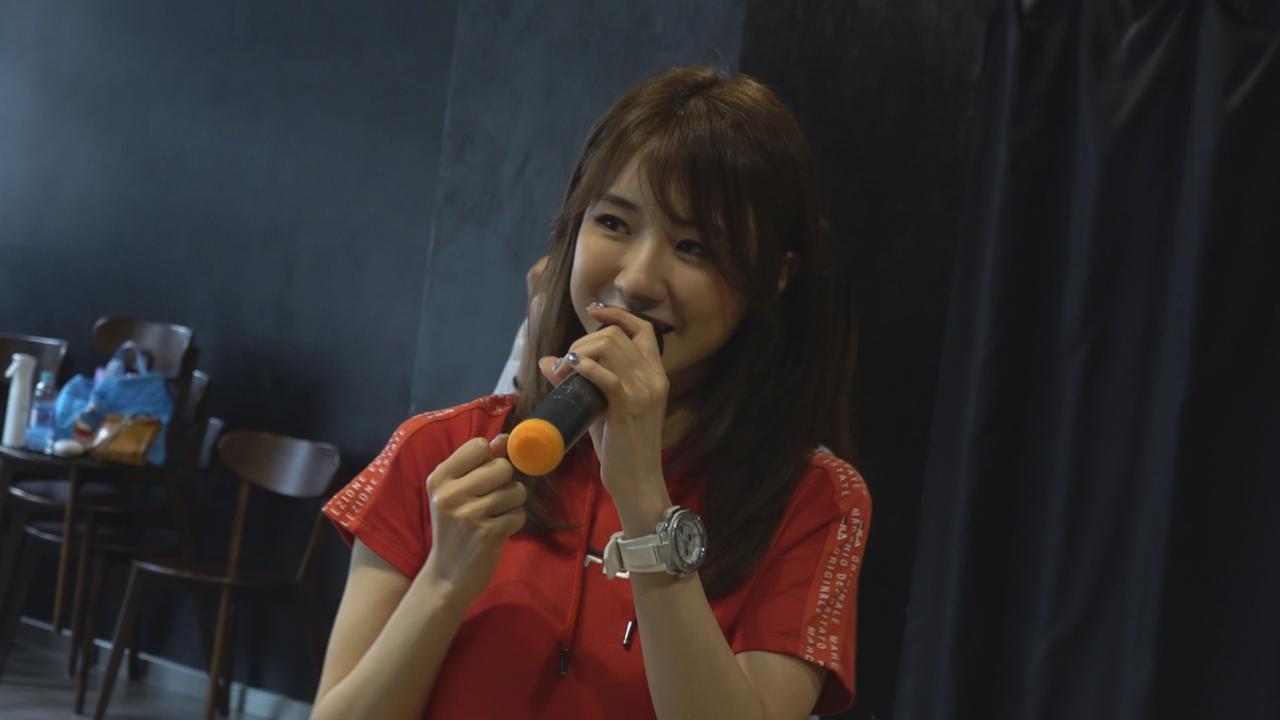 菊梓喬為演唱會密密綵排 喜見操肌成效顯著