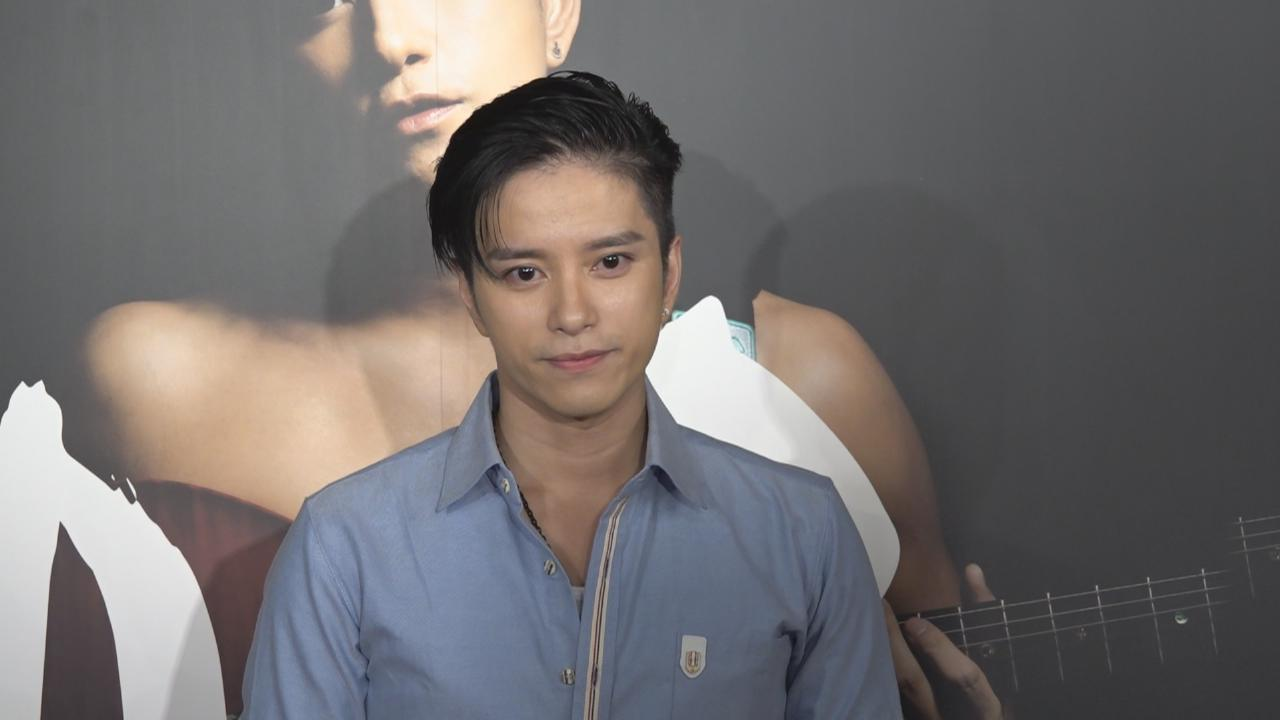 (國語)張彥博再開唱獲兄弟支持 現場自彈自唱秀實力
