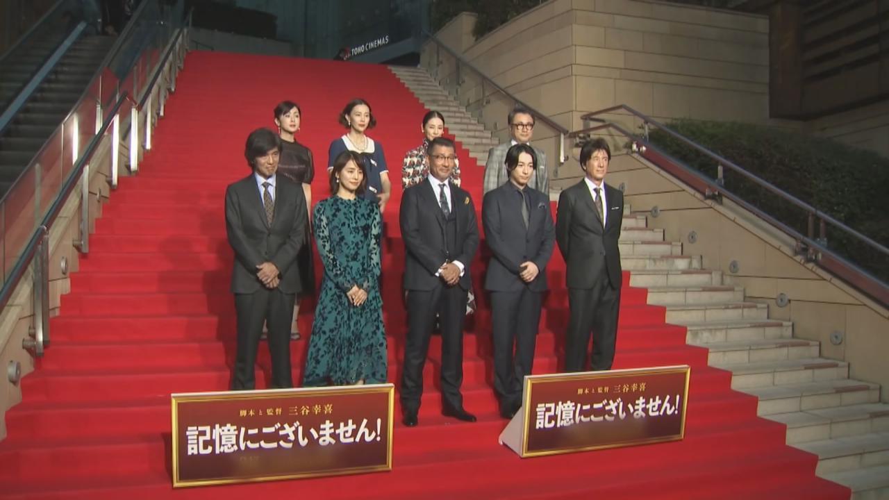 (國語)藤岡靛出席新戲首映 透露與石田百合子有感情線