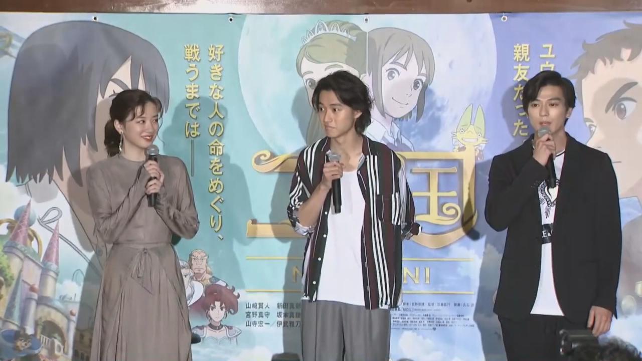 山崎賢人回憶十八歲夏天 新田真劍佑開車載同學上課