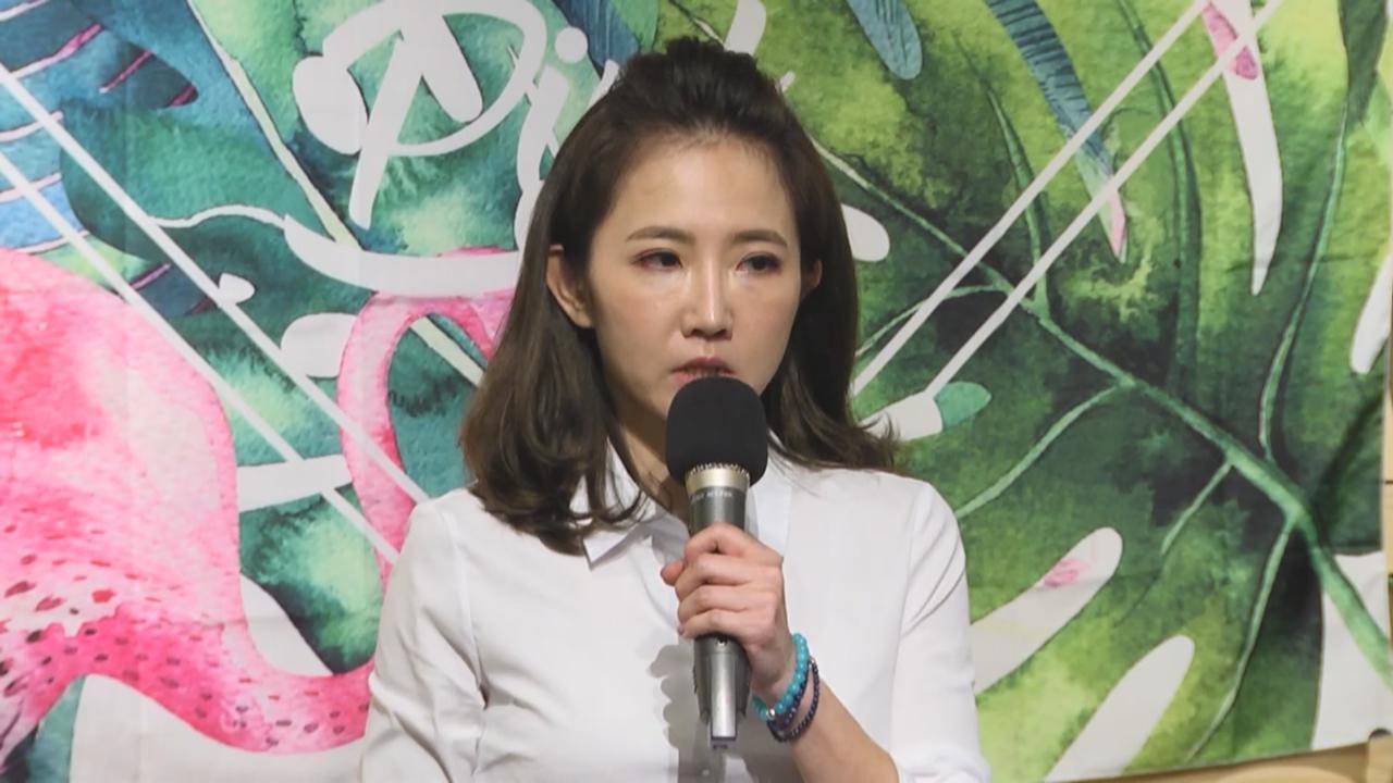 與阿翔不倫戀後兩個月終露面 謝忻憔悴向公眾道歉