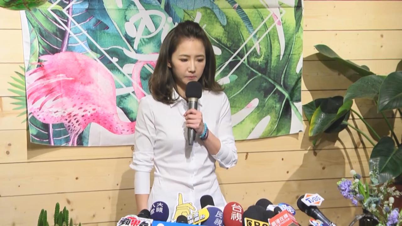 (國語)與阿翔不倫戀後兩個月終露面 謝忻憔悴向公眾道歉