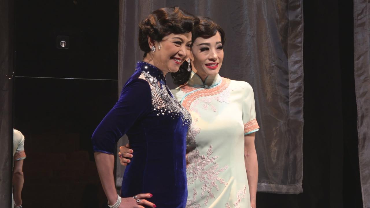 與焦媛為舞台劇進行綵排 廖安麗為貼身戲服節食