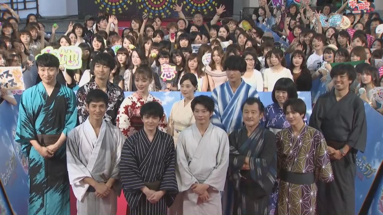 (國語)田中圭等穿浴衣現身宣傳 吉田鋼太郎感謝觀眾支持