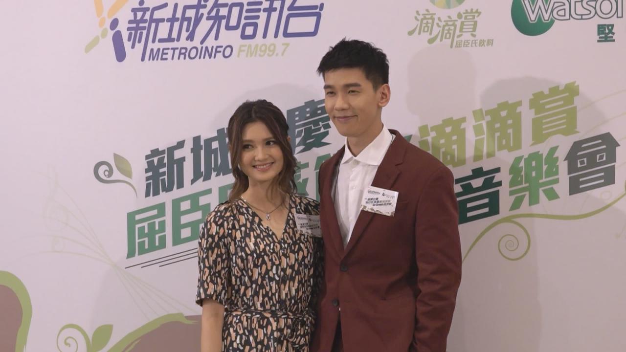 林奕匡出席音樂會 與黃妍合唱情歌默契十足