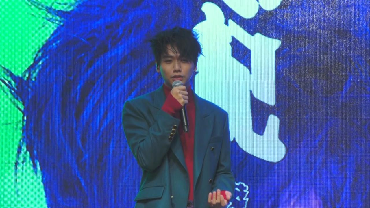 蔡旻佑推出新專輯 現場唱跳一改乖仔形象