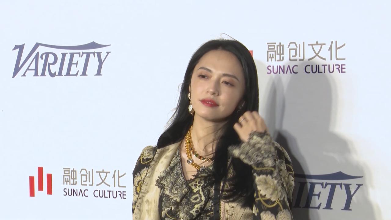 (國語)著名雜誌北京舉行盛典 姚晨現身分享製作新戲心得