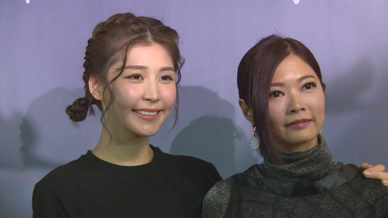 與施匡翹開小型音樂會 蔣嘉瑩與師妹合唱經典歌