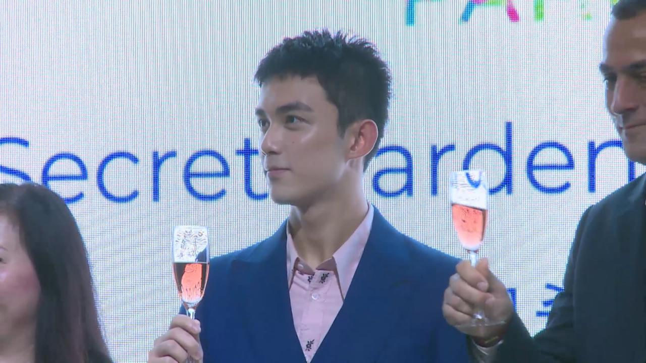 上海出席代言活動 吳磊分享護膚心得