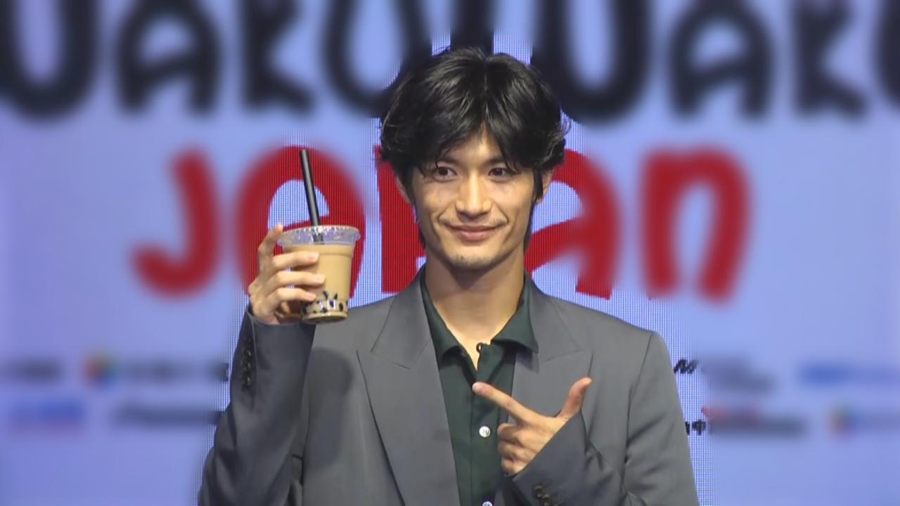 三浦春馬台灣粉絲見面會 以英語分享韓國獲獎感言