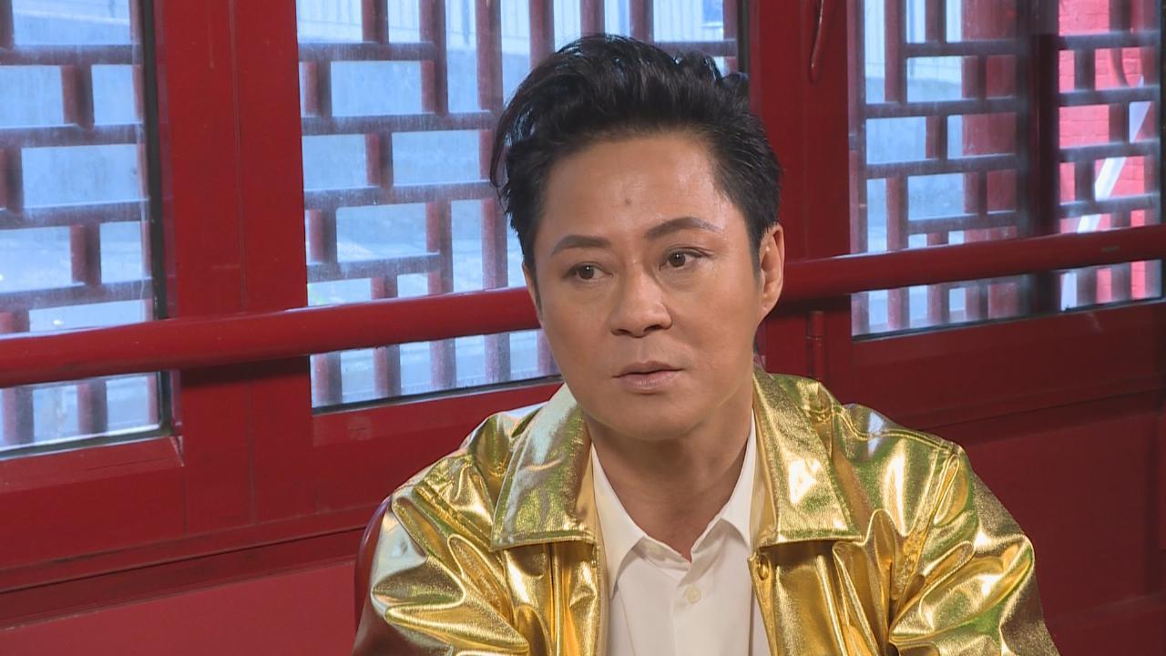 蔡一傑舉行首個個人音樂會 直言減少勁歌熱舞部分