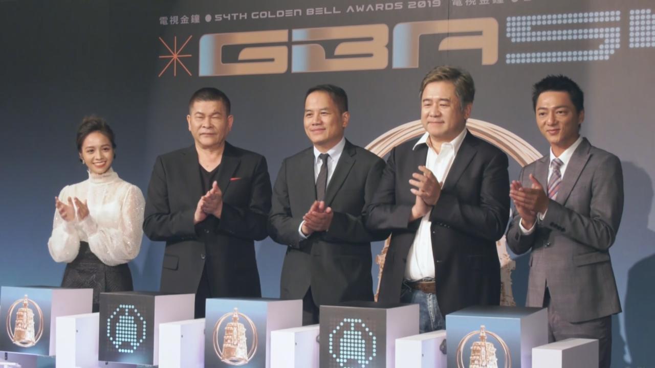 台灣電視金鐘獎公布入圍名單 張小燕奪終身成就獎