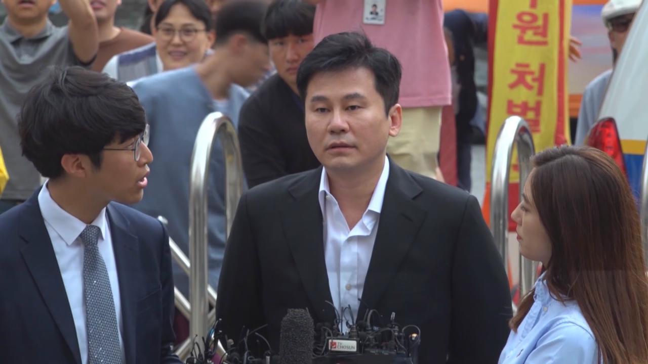 梁鉉錫到警署接受調查 未有向公眾致歉及回應嫌疑