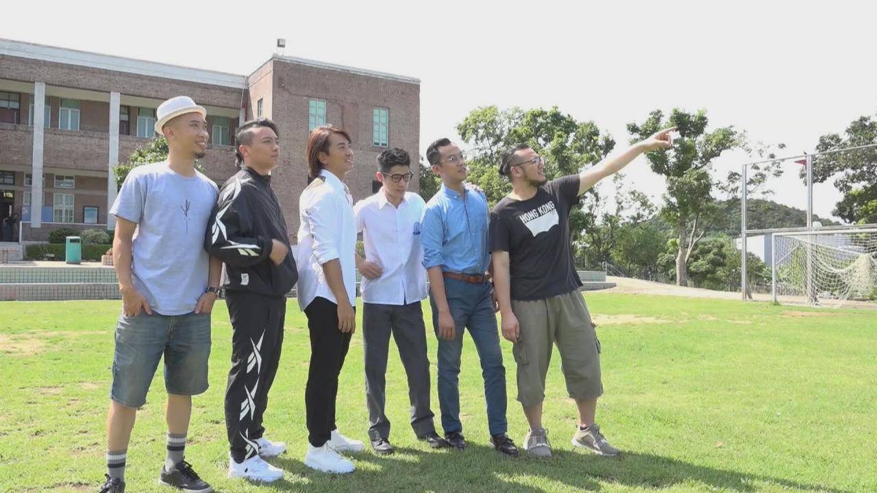 NowhereBoys邀得鄭伊健合唱兼拍MV 主音Van喜出望外實現夢想