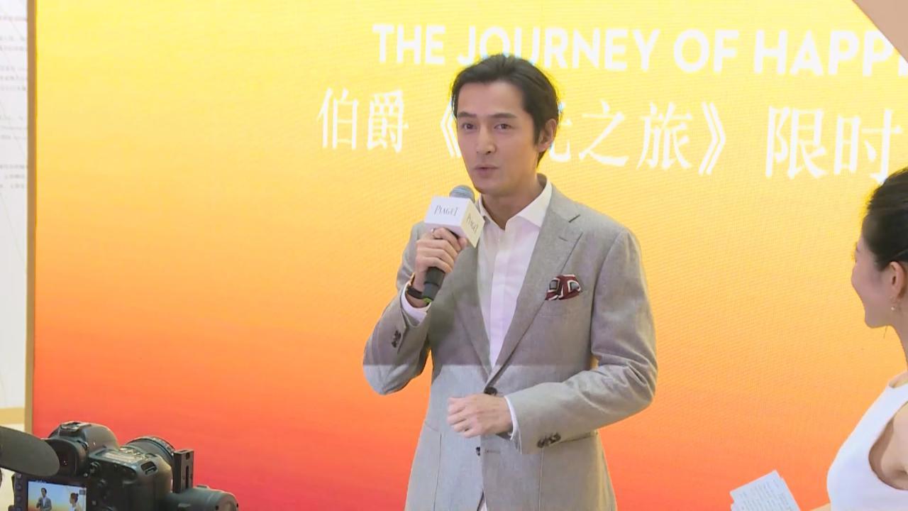 胡歌上海出席藝術活動 感拍電影與劇集差別大