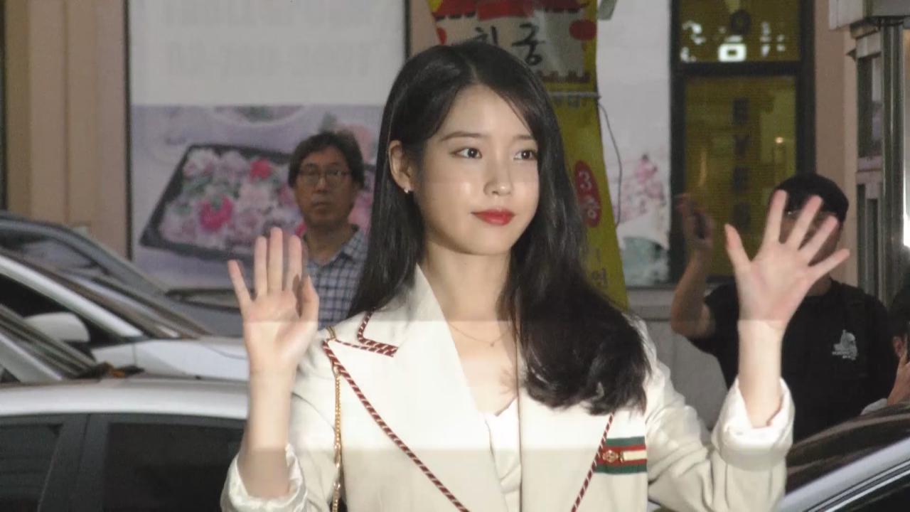 (國語)IU與呂珍九新劇大結局 劇組全員現身慶功宴
