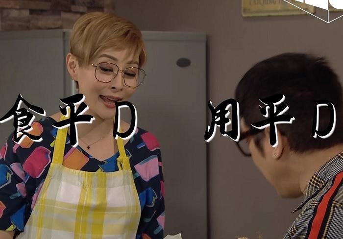 【上車必學】菲仁縮骨慳錢法!