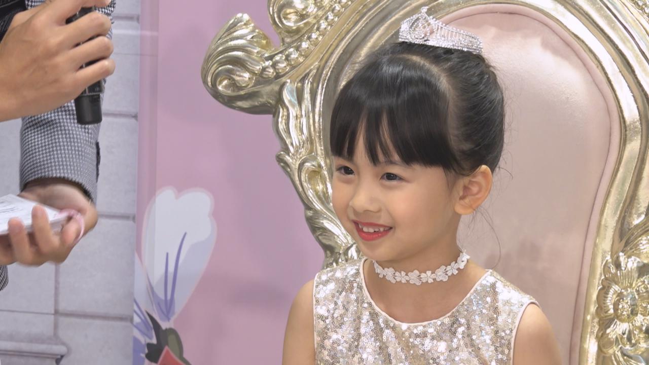 黃芷晴面對鏡頭亳不怯場 喜獲禮物體驗香港小姐滋味