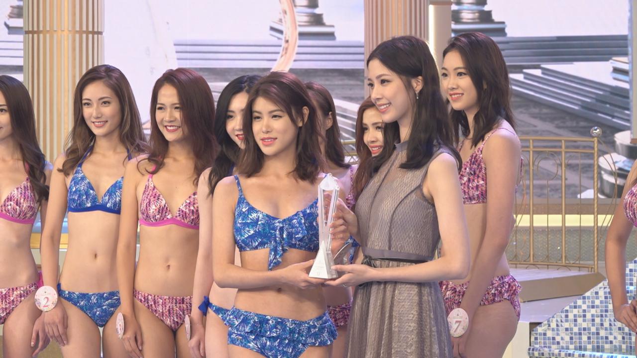 獲網民投選最喜愛香港小姐 古佩玲受寵若驚