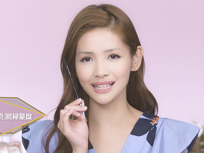 Blossom美妝教學:新手必備眉妝教學