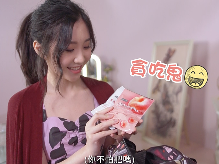 百變女孩Vivian,what is in your bag?