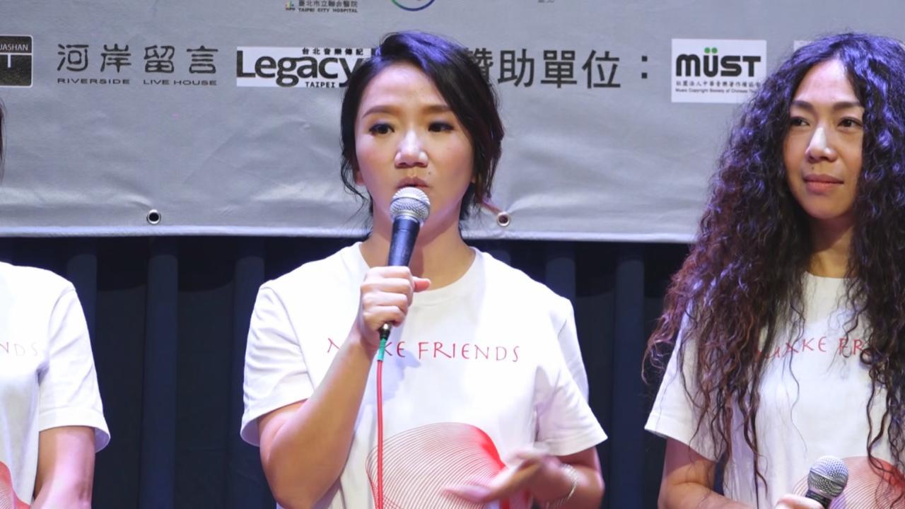 參與慈善音樂會感榮幸 陶晶瑩喜回饋社會