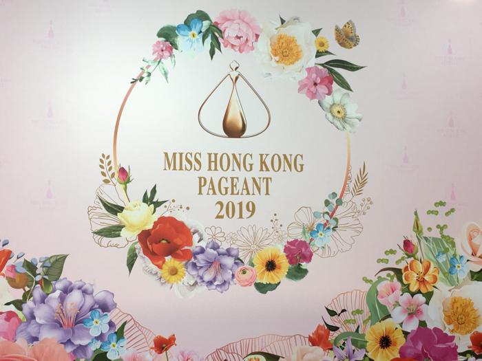 香港小姐2019賽後直撃