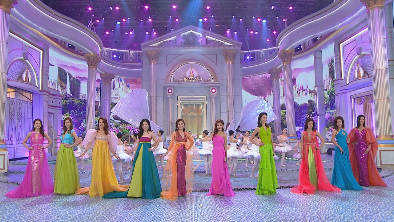 2019香港小姐競選盛大舉行 黃嘉雯以大熱姿態奪冠
