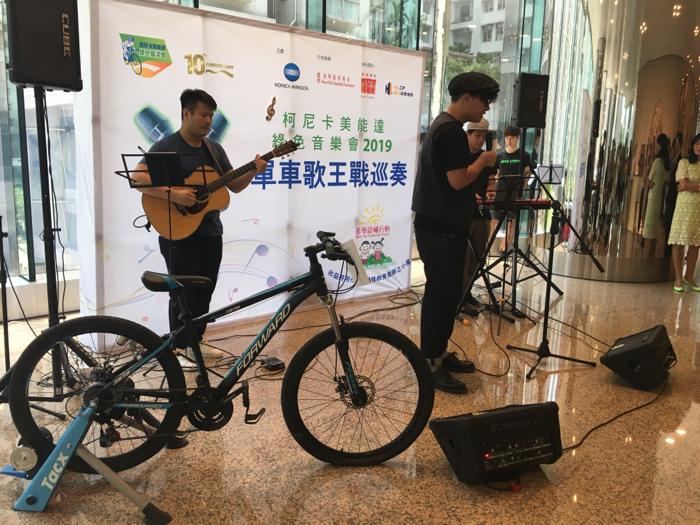 W同吳林峰綠色音樂會