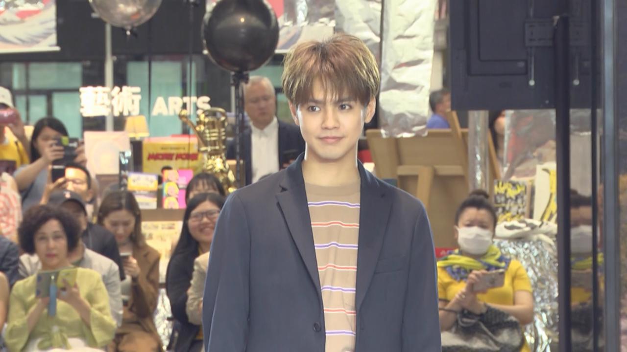 (國語)片寄涼太台灣出席活動 分享首次聲演電影感受