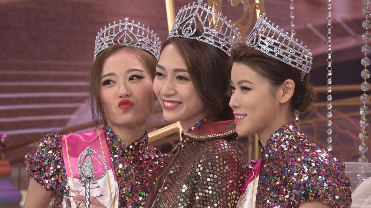 出爐港姐冠軍黄嘉雯 獲男友與朋友家中慶功