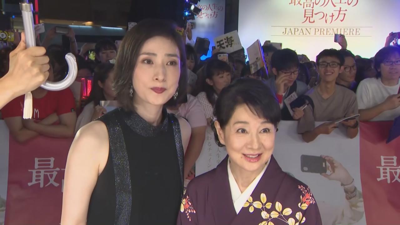 (國語)與天海祐希出席首映 吉永小百合被影迷熱情感動