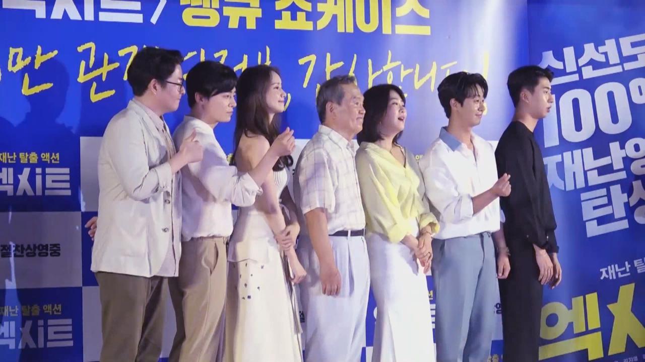 (國語)趙正錫喜聞票房報捷 與潤娥宣傳新戲