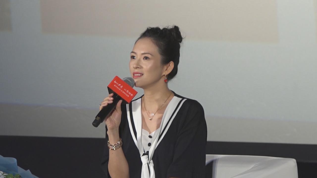 出席個人20周年作品展 子怡喜與中國電影共同成長