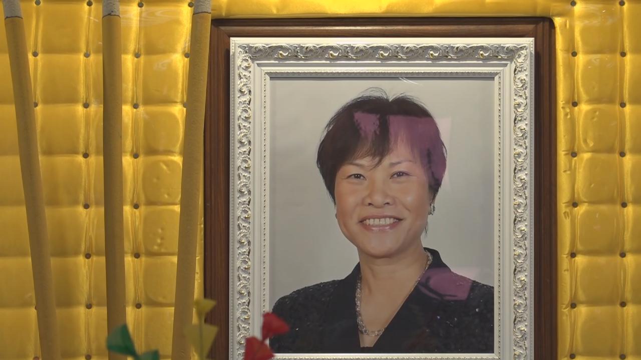 港姐之母陳紫蓮設靈
