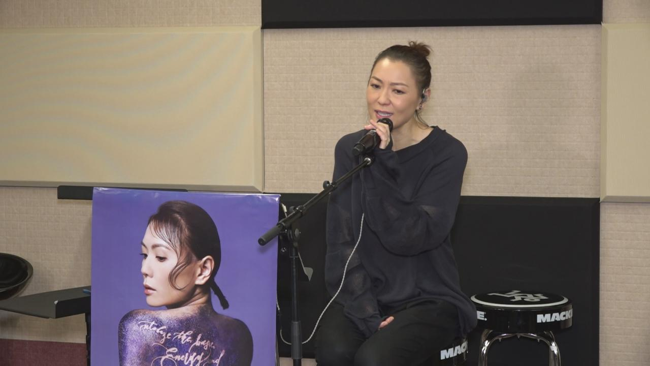 (國語)田蕊妮為演唱會綵排 盼演出時呈現最好狀態